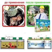 Біобактеріі Водограй