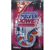 Гранули Pulver Hower 60 гр
