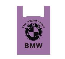 Пакет BMV  великий (50 шт/уп)